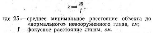 http://engineeringsystems.ru/tehnicheskaya-ekspluataciya-aviacionnoy-tehniki/106.jpg